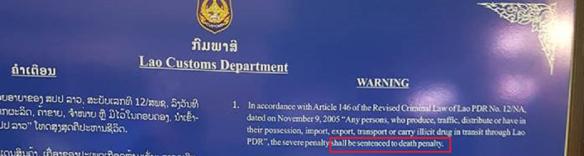 dpenalty